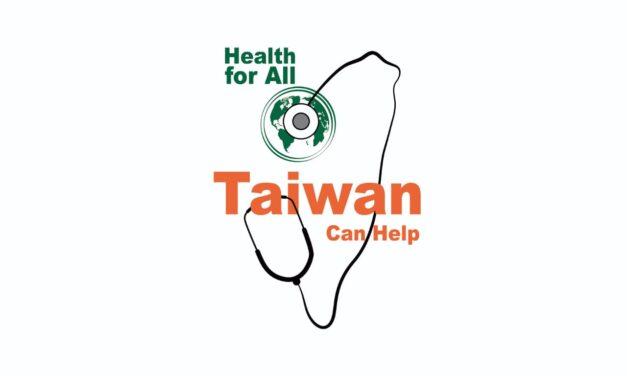 Construyamos juntos un sistema de salud global                                                                  resiliente e inclusivo: Taiwán puede ayudar